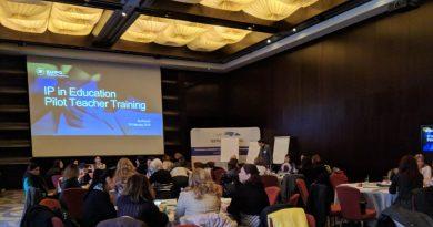 AIMR a participat la Conferința privind Proprietatea Intelectuală în domeniul Educației organizată de EUIPO