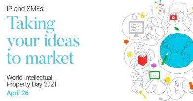 26 Aprilie 2021, Ziua Mondiala a Proprietății Intelectuale